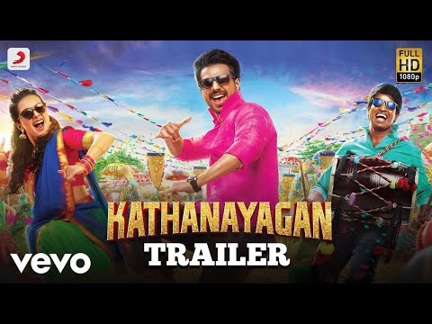 Kathanayagan - Official Tamil Trailer |...