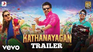 Kathanayagan Official Tamil Trailer | Vishnu Vishal | Sean Roldan