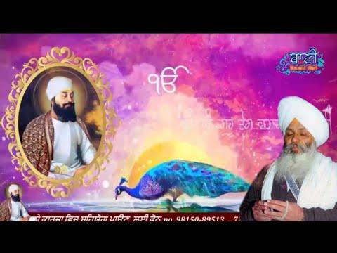 Beant-Guna-De-Malik-Dhan-Guru-Teg-Bahadur-Sahib-Ji-Bhai-Guriqbal-Singh-Ji