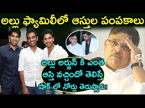 Why Did Allu Aravind Distributed His Property All Of Sudden?| Allu Aravind Assets Values
