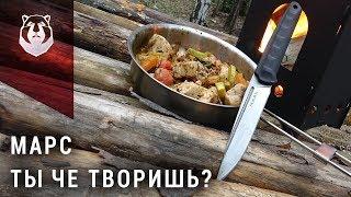Нож, который в 10 раз дешевле Бивера, уделал его?