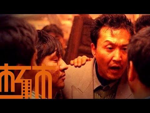 """中国少有的政治现实题材电影,看达康书记如何搞""""运动""""《光荣的愤怒》"""