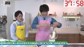 ひので 池田の1分レシピチャレンジ