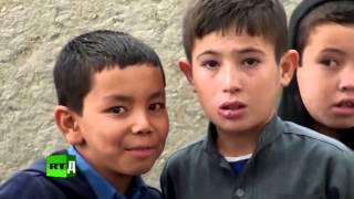 Афганистан мировой наркотрафик; Afghanistan global drug traffic
