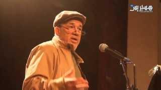 Hespress.com: Ahmed snoussi (Bziz), Le Maroc et l