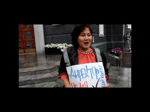 Депутат  Бухольцева вышла на одиночный  пикет