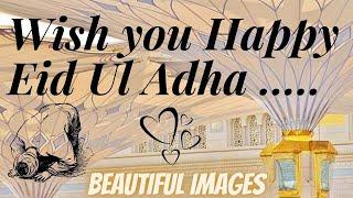 Happy eid ul adha 2020 (beautiful images for wallpaper) | Eid ul adha mubarak images