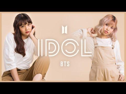 แต่งตัวแบบ BTS เพลง IDOL สำหรับสาวเตี้ย/สูง | STYLE GUIDE - วันที่ 16 Nov 2018
