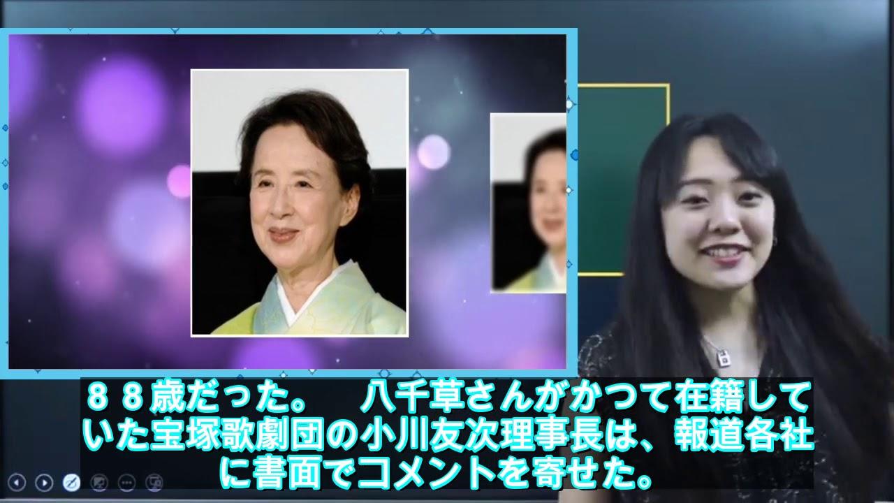 八千草薫さんが死去 宝塚歌劇団の理事長「娘役を体現したようなスター」 , ライブドアニュース