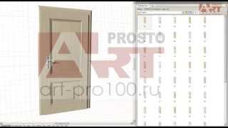Библиотеки для Pro100. 3D модели двери PRO100