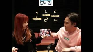 [Audio/Mp3] Solji (EXID), Yoo Jae Hwan, Jung Hyung Don – 오늘은 (Worry Music Vol.1)