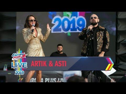 Europa Plus LIVE 2019: ARTIK & ASTI