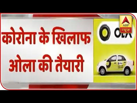 Ola Is Helping Its Drivers Financially Amid Lockdown | ABP News