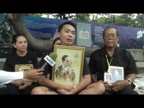 ปชช.จับจองที่รับขบวนพระบรมศพ | 14-10-59 | ThairathTV