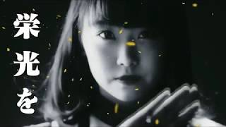 AKB48 53rdシングル 世界選抜総選挙 NMB48 加藤夕夏応援動画を 今年も製...
