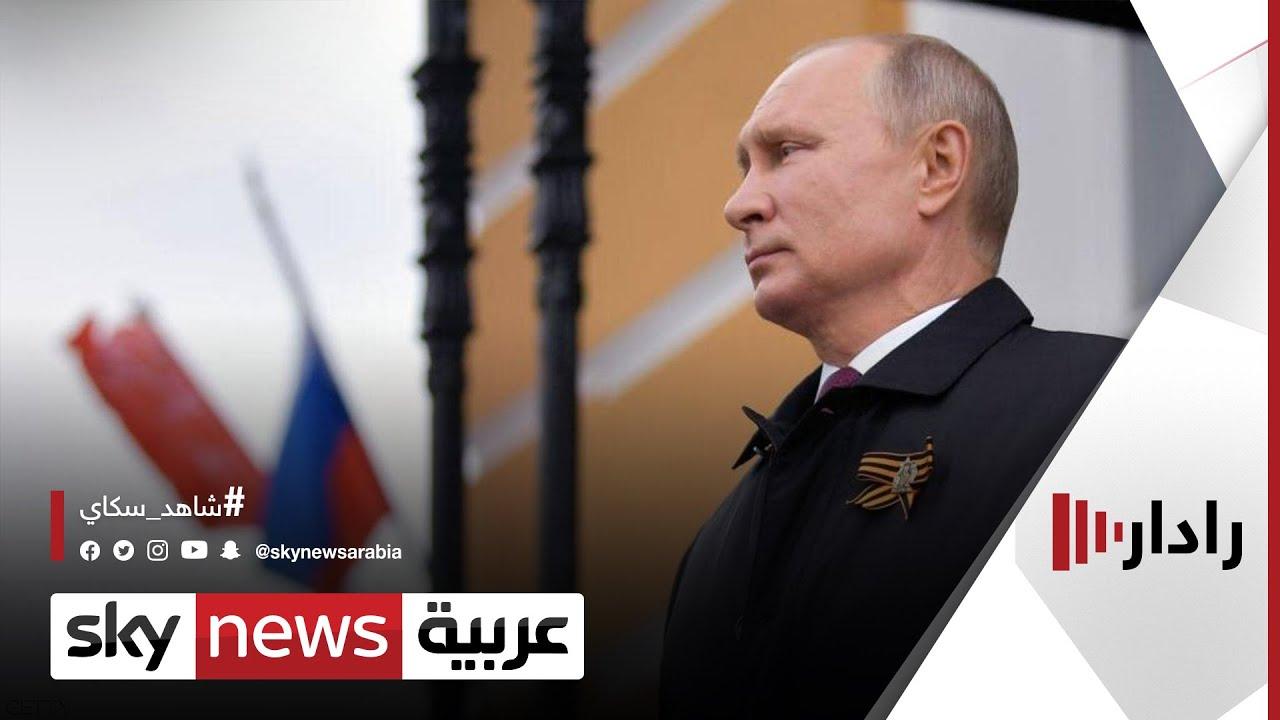 بوتن يحذر من تجاوز -الخطوط الحمراء- لموسكو | #رادار  - نشر قبل 2 ساعة