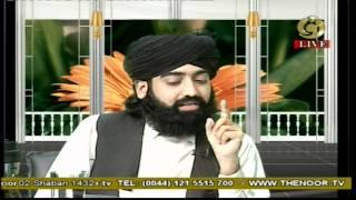 Pir syed Ghulam Nizaamuddin Jami Qadri Gilani Shah Sahib(2/5)