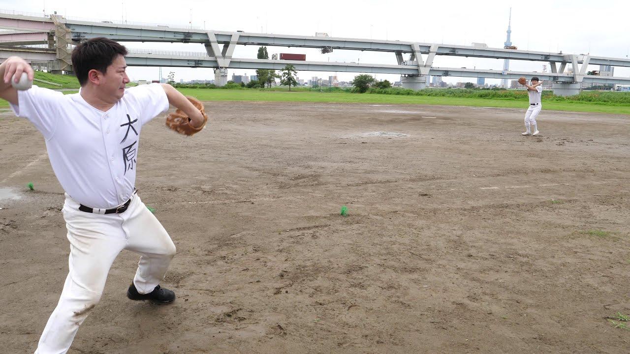バツ印を出しているのにボールを投げちゃって 地面に叩きつけるボールになる雰囲気