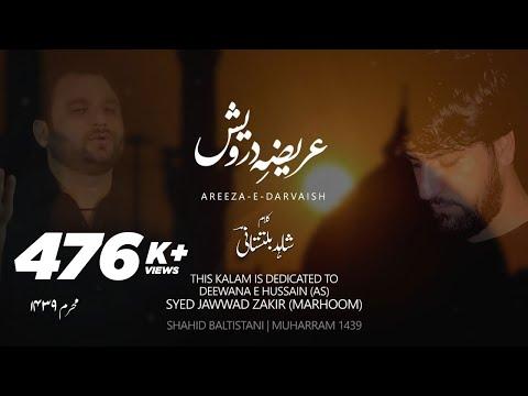 Shahid Hussain Baltistani | Areeza e Darvaish | 2017-18
