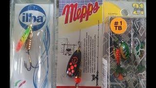 Рыбалка. Блесны вертушки окунёвые. Ilba, Mepps, Pontoon21. Обзор.