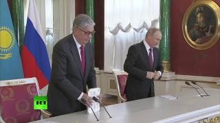 Путин и Токаев проводят пресс конференцию по итогам переговоров — LIVE