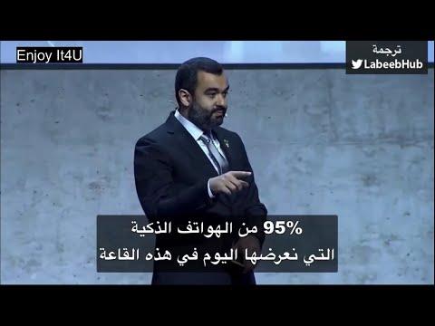 95 بالمائة من هواتف العالم تحتوي على قطع سعودية, لن تصدق ماذا قال وزير الإتصالات السعودي ! 🤨🙄