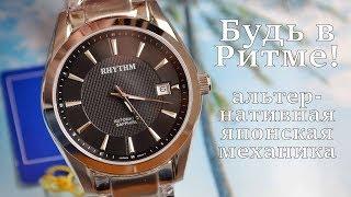 Обзор наручные часы Rhythm A1401S02 / механика с сапфиром