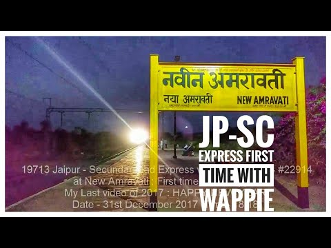 End of an Era : 19713 Jaipur-Secundarabad Exp with ET WAP-4 at New Amravati : First time with Wappie