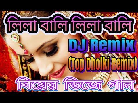 Lila Bali Lila Bali (Top Dholki Remix) New Year Spesals Dj Remix