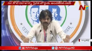 Pawan Kalyan Speech at 10th Bharatiya Chhatra Sansad | NTV