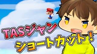 【スーパーマリオメーカー#194】60秒…?いや、半分もいらないぜ!【Super Mario Maker】ゆっくり実況プレイ