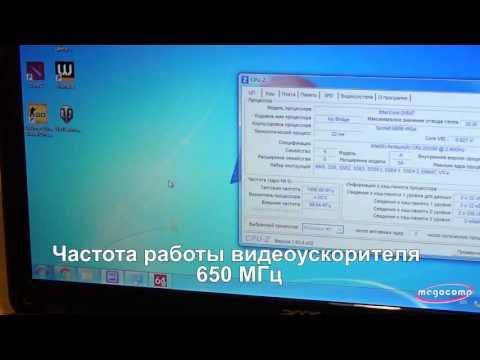Обзор Acer Aspire E1-531. Ноутбук для работы в любой ситуации. Acer Aspire E1-531 Full Review