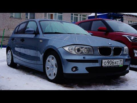 BMW 1 серии E87 как доп авто в семью.