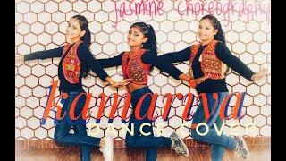 Kamariya || Mitron || Dance Cover || Jasmine Choreography