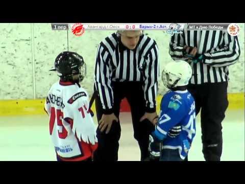 Авангард г. Омск - Барыс - 2 г.Астана, турнир по хоккею команд 2008г.р.