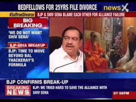 BJP leaders to announce future of alliance with Sena
