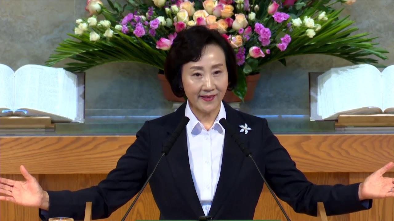 박순애전도사(4) 하와이 아이에아 연합감리교회 집회