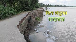 'বাজান কিছুই নাই, সব নদীর ভেতরে' | bdnews24.com
