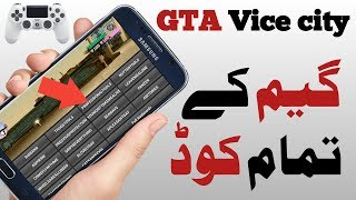 GTA VICE CITY Cheats For Mobile And Full Useage Method | Technical Fauji