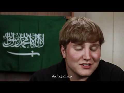 Re- Hello Saudi Arabia (arabic subtitles)