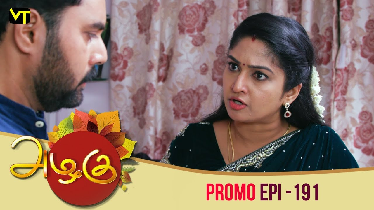 Azhagu Tamil Serial   அழகு   Epi 191 - Promo   Sun TV Serial   05 July 2018    Revathy   Vision Time