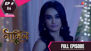 Naagin 3 - Full Episode 86 - With English Subtitles