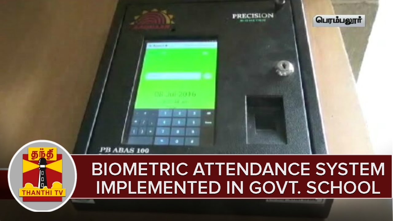 Biometric Attendance System Implemented For Students in Perambalur Govt   School