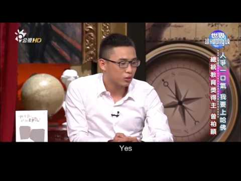 Taiwan Public Television Service exclusive interview