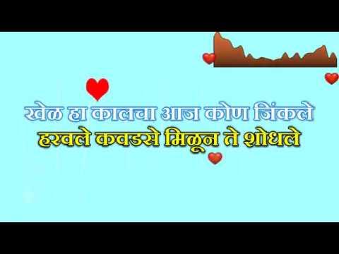 Julun Yeti Reshimgathi Title Song Lyrics | Zee Marathi