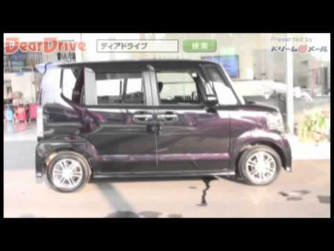DearDrive ヒューマン<Honda Cars横浜 新田氏にN BOX+の魅力を聴く!>