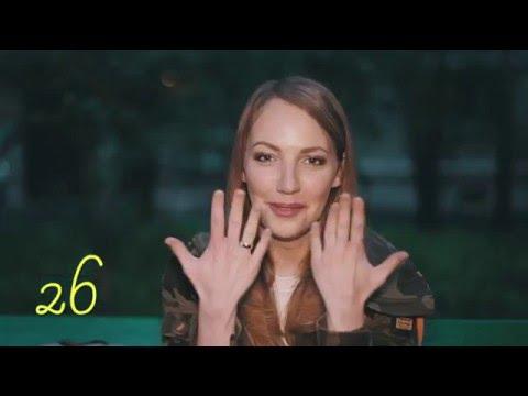 50 фактов обо мне | Галина Боб
