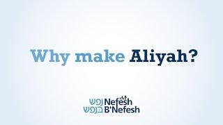 Why Make Aliyah