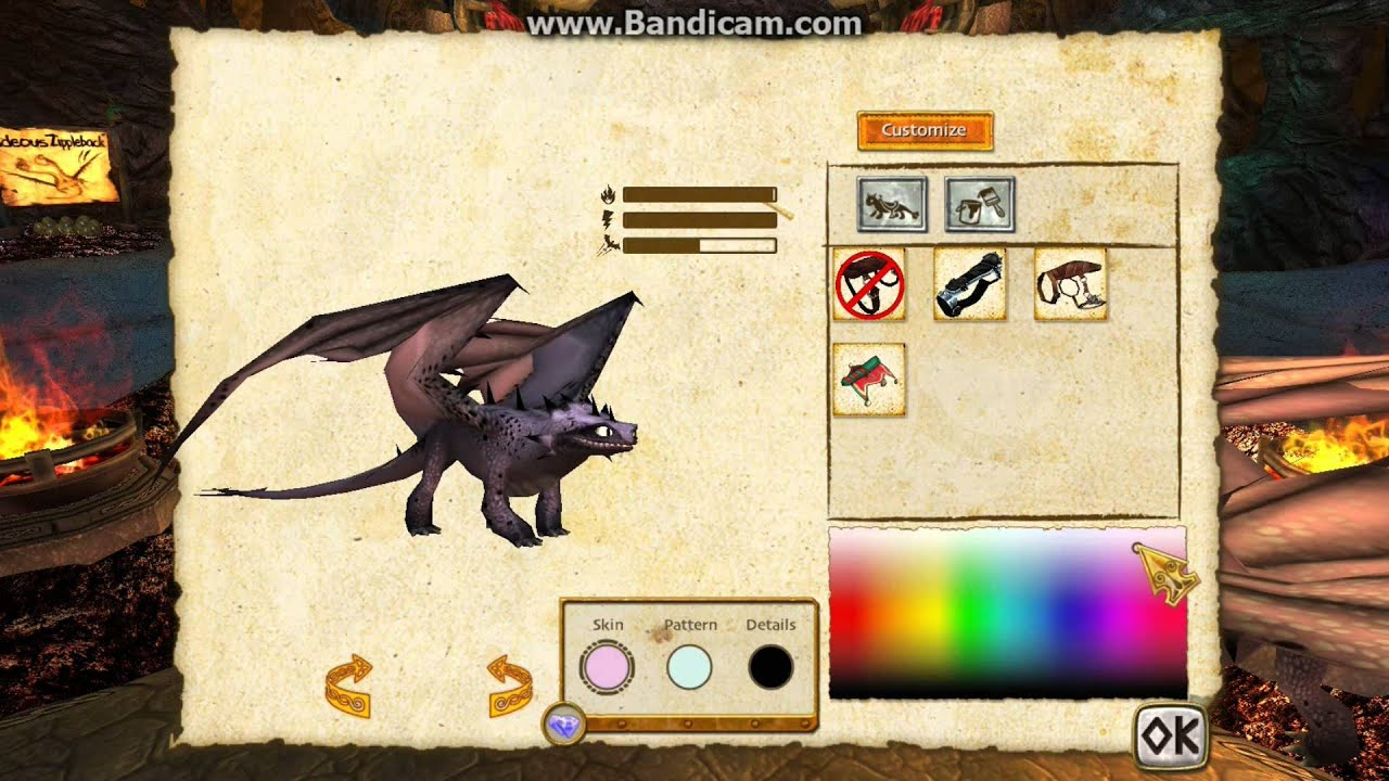 how to change name in school of dragons