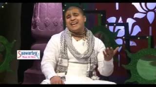 Hey Ladli Radhey mere Jivan Main {New Krishna Bhajan} By Chitra Vichitra